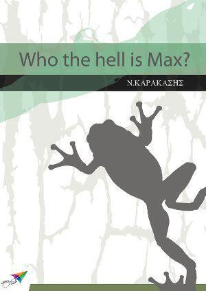 who-the-hell-is-max